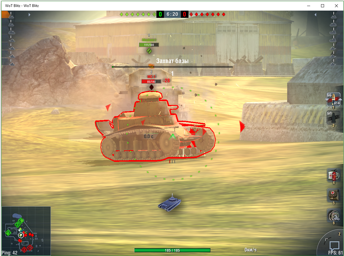 Wot mobile version download  Why is it worth downloading