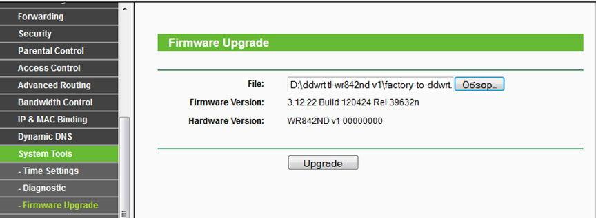 TP-LINK TL-WR842ND firmware in DD-WRT