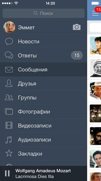 Редизайн: приложение «вконтакте» для android в стиле material design.